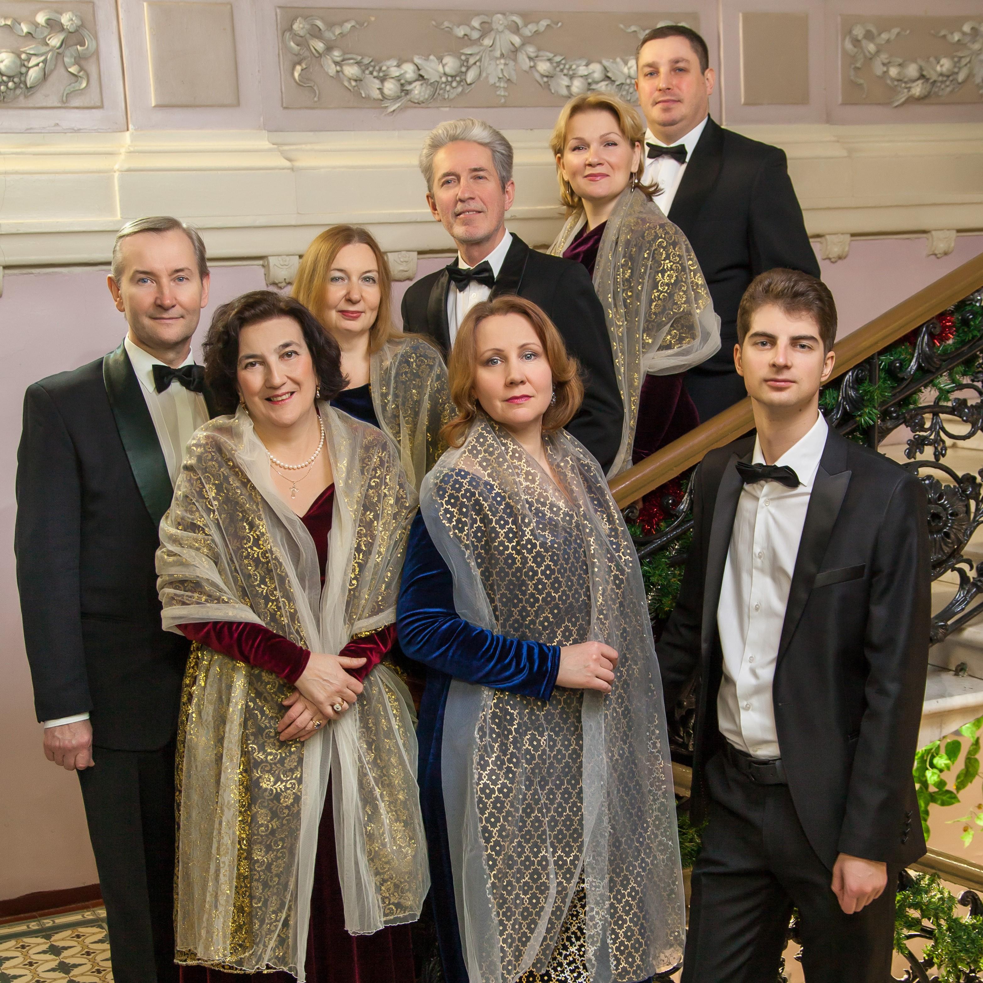 The Saint Petersburg Concert Singers